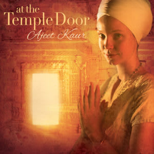 At the Temple Door by Ajeet Kaur