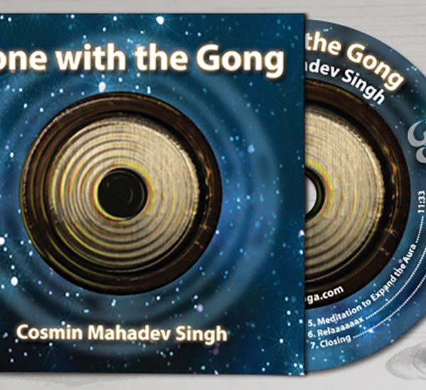 Gone with the Gong by Cosmin Mahadev Singh